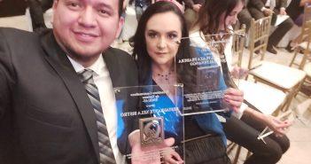 Reconocimiento para Latam Quetzaltenango